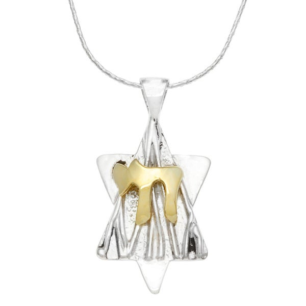 Star of David 14K and Silvertone Necklace (Israel)