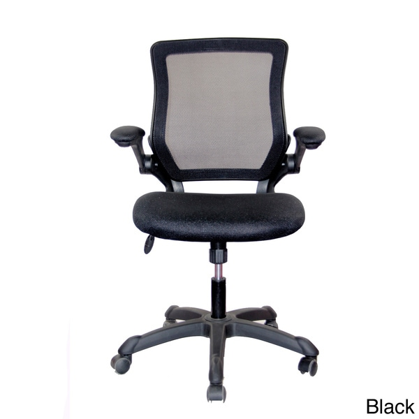 Shop Breathable Seat Deluxe Mesh Office Task Chair Free