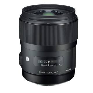 Sigma 35mm f/1.4 DG HSM Lens for Canon DSLR Cameras|https://ak1.ostkcdn.com/images/products/8296853/P15615032.jpg?impolicy=medium