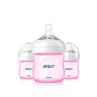 Philips AVENT Natural PP Pink 4-ounce Bottles (Pack of 3)