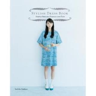 Laurence King Publishing Books - Stylish Dress Book