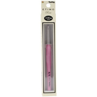 Tulip Etimo Rose Crochet Hook-Size 5/3mm