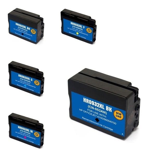 INSTEN HP 932XL 5-ink Cartridge Set (Remanufactured)