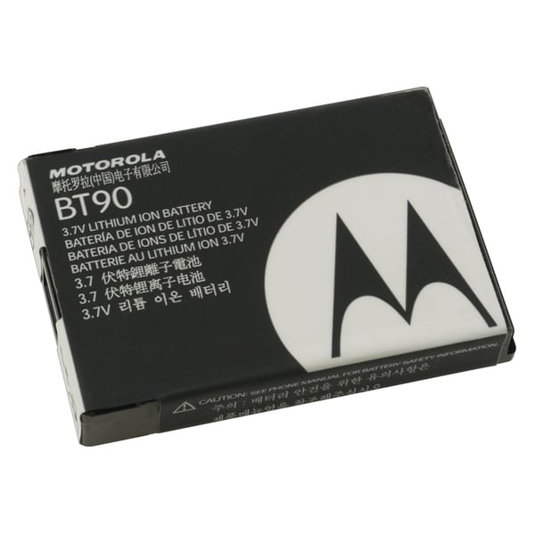 MOTOROLA W385 COMPUTER DRIVER DOWNLOAD FREE