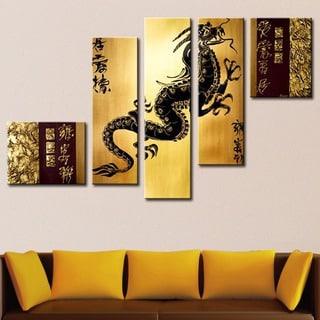 'Golden Dragon' Hand Painted Canvas Art (5 Piece)