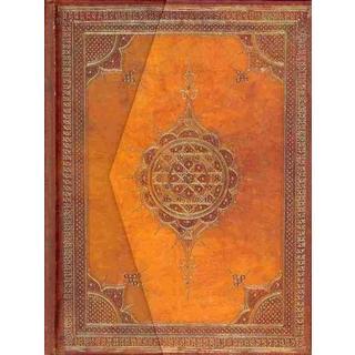 Arabesque Journal (Notebook / blank book)