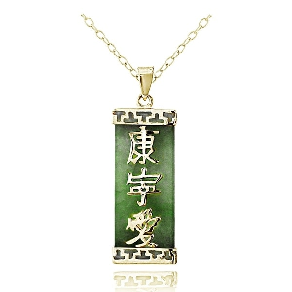 Glitzy Rocks 18k Gold over Sterling Silver Dyed Jade Chinese Motif Necklace