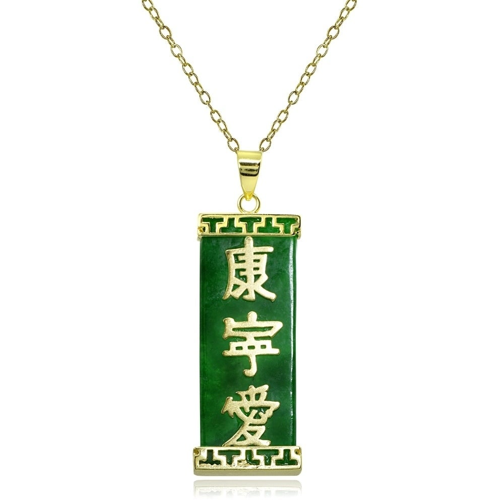Glitzy 18k Gold over Sterling Silver Jade Chinese Motif N...