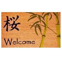 "Asian Welcome-Coir with Vinyl Backing Doormat (17"" x 29"")"