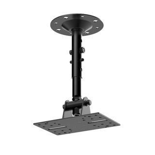 Cotytech SP-OS04 Ceiling Bracket for Large Satellite Speaker