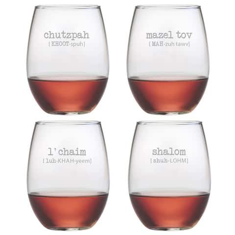 Jewish Words Vol. 2 Stemless Wine Glasses (Set of 4)