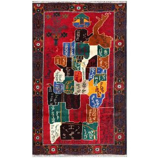 Herat Oriental Afghan Hand-knotted Tribal Balouchi Wool Area Rug (2'8 x 4'3)