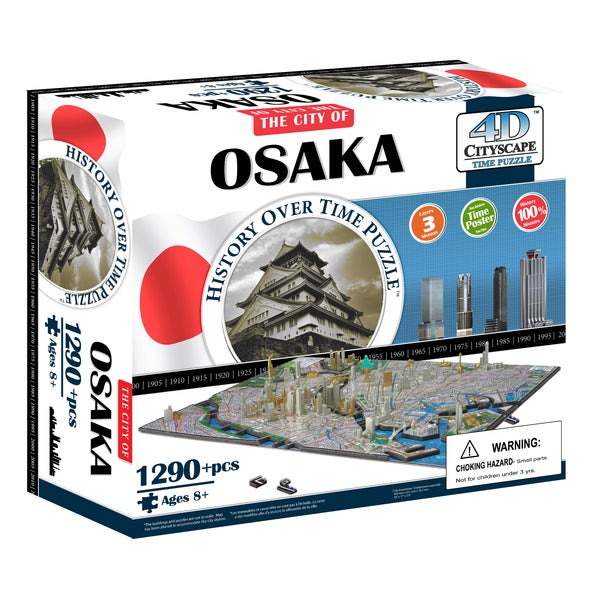 4D Cityscape Time Puzzle - Osaka, Japan
