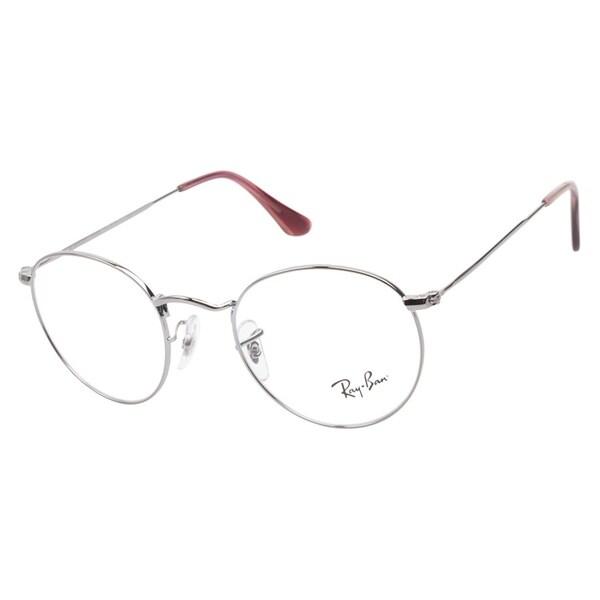 Ray-Ban RB6242 2502 Gunmetal Prescription Eyeglasses