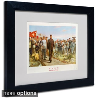 Anonymous 'Marching to Victory' Framed Matted Art