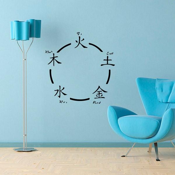 Shop Chinese Circle Symbols Vinyl Wall Decal Art Free Shipping On