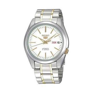 Link to Seiko Men's 5 Silver/ Gold  Watch Similar Items in Men's Watches