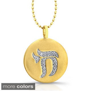 Victoria Kay 14k Gold Diamond Accent Chai 'To Life' Disk Necklace