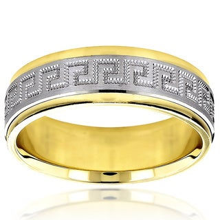 Luxurman 14k Two-tone Gold Wedding Band