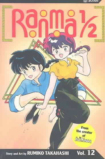 Ranma 1/2 12: Impressive Power-up (Paperback)