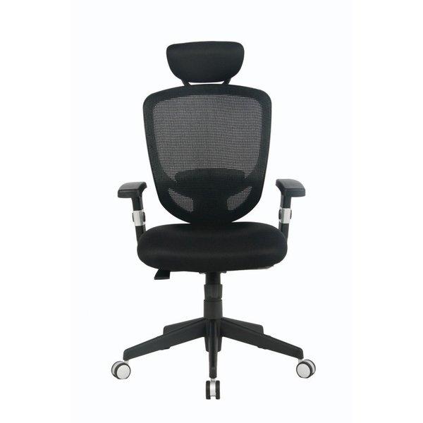 Viva Office Ergonomic Mesh High Back Office Chair - Viva Office Ergonomic Mesh High Back Office Chair - Free Shipping