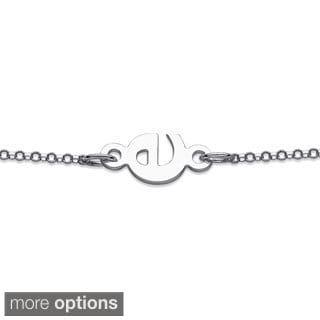 Sterling Silver Personalized Sideways Initial Bracelet