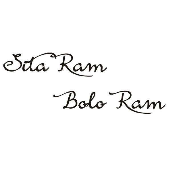 Bolo Ram Mantra Wall Decor