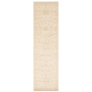 Nourison Luminance Cream Mint Rug (2'3 x 8')
