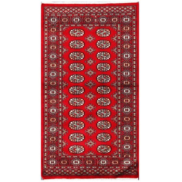 Persian Bokhara Hand Knotted Wool Area Rug: Herat Oriental Pakistani Hand-knotted Tribal Bokhara Wool