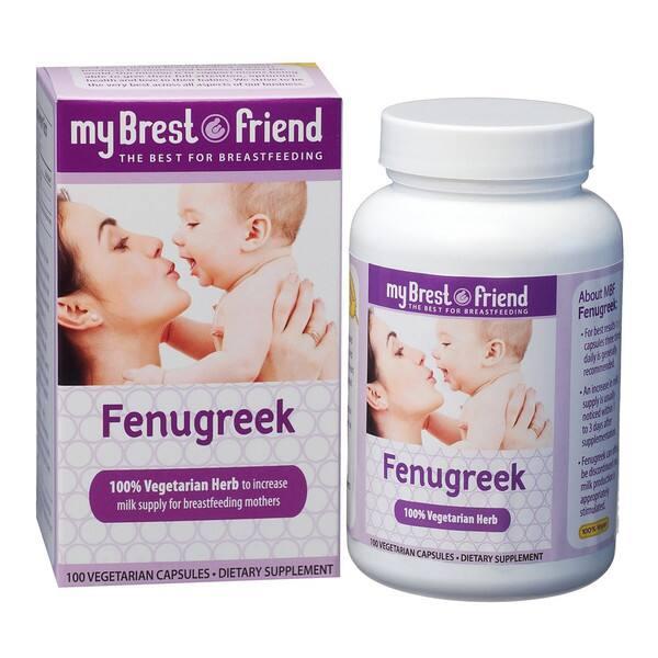 Shop My Brest Friend Fenugreek Supplement - Free Shipping On