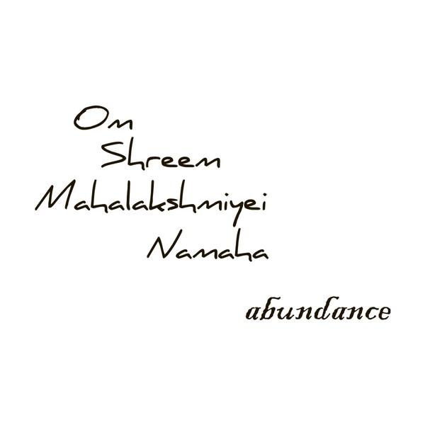 Abundance Mantra Quote Vinyl Wall Art