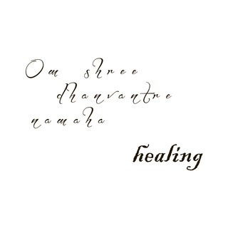 Healing Mantra Quote Vinyl Wall Art