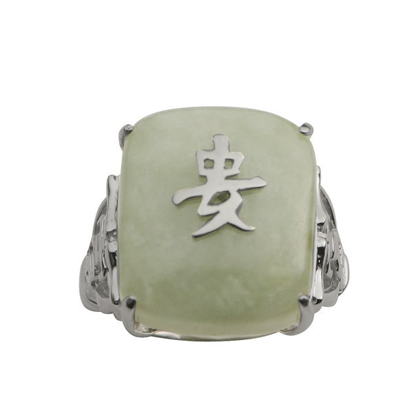 Gems for You Sterling Silver Green Jade Chinese Symbol Ring