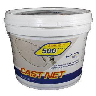 Ahi USA 500 Pro Series Cast Net - 9'