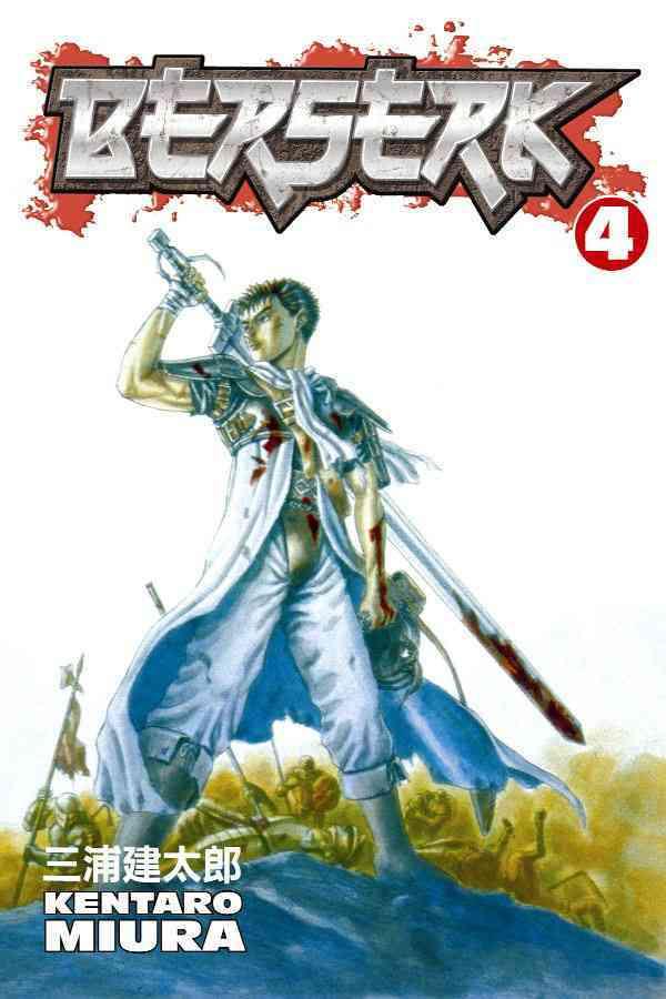 Berserk 4 (Paperback)