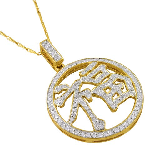 14k Yellow Gold 1/2ct TDW Diamond Chinese 'FORTUNE' Necklace