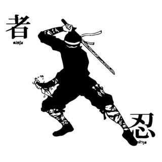 Ninja with Katana & Kunai Wall Vinyl Art