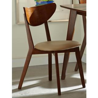 Peony Retro Mid-century Style Chestnut Finished Dining Chair (Set of 2)