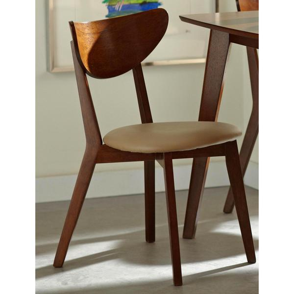 Peony Retro Mid Century Style Chestnut Finished Dining Chair Set Of 2 Fre