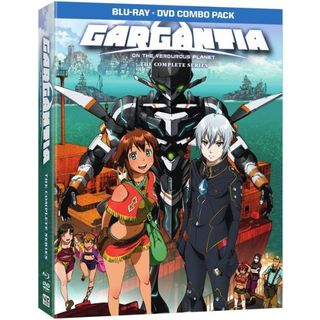 Gargantia: The Complete Series (Blu-ray/DVD)
