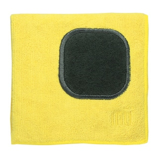 MUkitchen Yellow Mumodern Microfiber Dishcloth