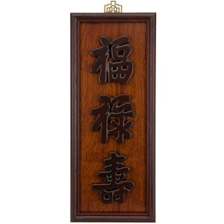 Luck/ Wealth Longevity Plaque (China)
