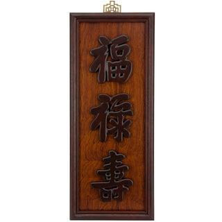 Handmade Luck/ Wealth Longevity Plaque (China)