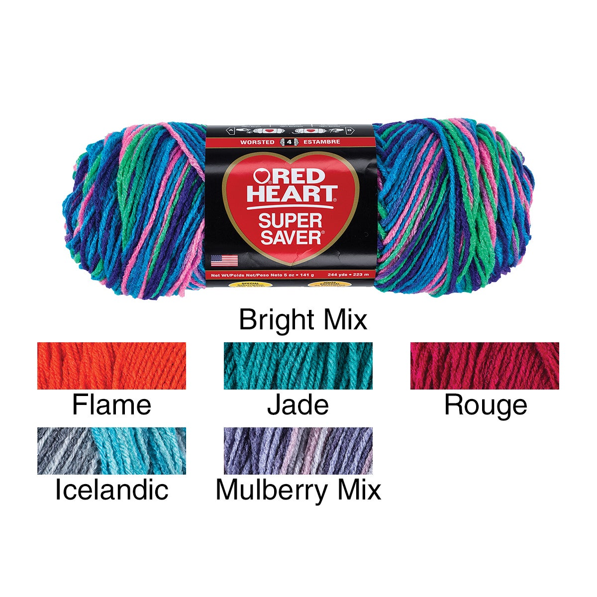 Red Heart Super Saver Yarn (Bright Mix), Blue (Acrylic)