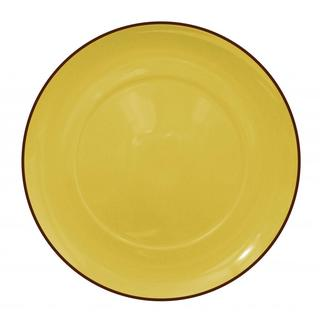 Waechtersbach Duo Curry Salad/ Dessert Plates (Set of 4)