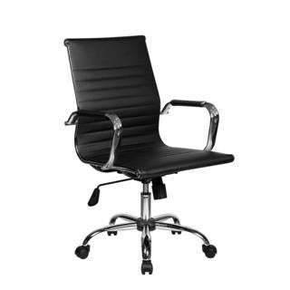 Modern Designs Adjustable Task Black/ Chrome Office Chair