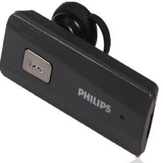 Philips SHB1600 Black Bluetooth Headset https://ak1.ostkcdn.com/images/products/9378009/P16568488.jpg?impolicy=medium