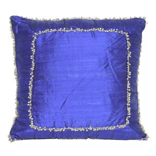Square Decorative Throw Pillow with Jingles
