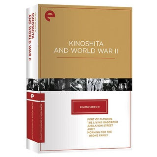 Eclipse Series 41: Kinoshita and World War II (DVD)