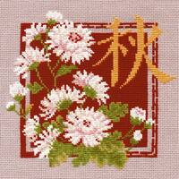 """Autumn Counted Cross Stitch Kit-8""""x8"""" 16 Count"""